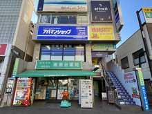 【店舗写真】アパマンショップ湘南台店(株)大好き湘南不動産
