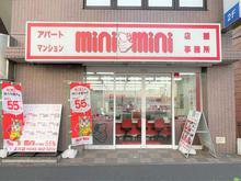 【店舗写真】(株)ミニミニ神奈川二俣川店
