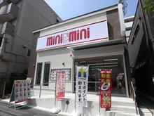 【店舗写真】(株)ミニミニ神奈川東白楽店