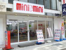 【店舗写真】(株)ミニミニ神奈川中山店