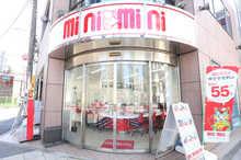 【店舗写真】(株)ミニミニ神奈川横浜西口店