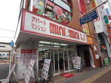 【店舗写真】(株)ミニミニ神奈川町田店