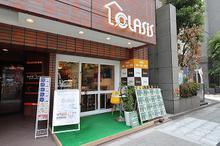 【店舗写真】(株)オアシスCLASIS福島店