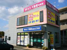 【店舗写真】(株)丸久不動産事業部山口支店