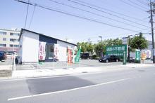 【店舗写真】遠州鉄道(株)遠鉄の不動産 浜松東店