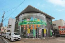 【店舗写真】遠州鉄道(株)遠鉄の不動産 浜松店