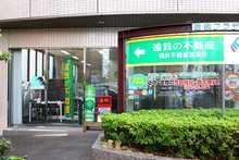 【店舗写真】遠州鉄道(株)袋井不動産営業所