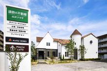 【店舗写真】遠州鉄道(株)遠鉄の不動産 広沢プラザ