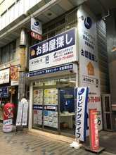 【店舗写真】(株)リビングライフ賃貸センター京急蒲田店