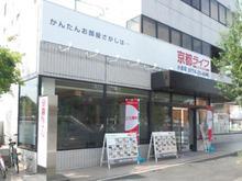 【店舗写真】(株)京都ライフ小倉店