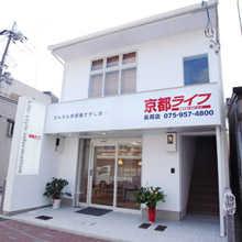 【店舗写真】(株)京都ライフ長岡店