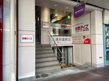 【店舗写真】(株)京都ライフ河原町四条店