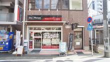 【店舗写真】シャーメゾンショップ (株)クイックホーム北越谷店
