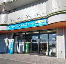 【店舗写真】(有)コナンリアルエステート