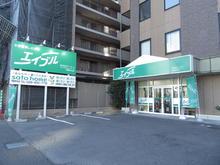 【店舗写真】エイブルネットワーク宇都宮中央店(株)サトーホーム