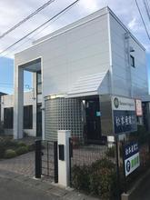 【店舗写真】松本産業(株)