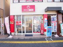 【店舗写真】えらべる不動産(株)イーコムハウジング