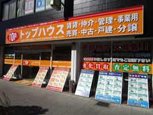 【店舗写真】トップハウス(株)