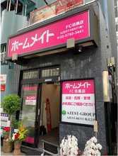 【店舗写真】ホームメイトFC目黒店AZEST-RENT(株)