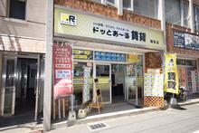 【店舗写真】ドッとあ~る賃貸博多店(株)ゼロアドバンス