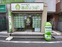 【店舗写真】賃貸ひろば日吉営業所(株)SQUARE