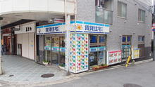【店舗写真】賃貸住宅サービス FC西院駅前店(株)BRAVE