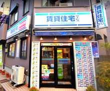 【店舗写真】賃貸住宅サービス FC山科駅前店(株)BRAVE