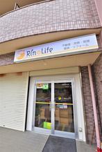 【店舗写真】(株)Rino Life