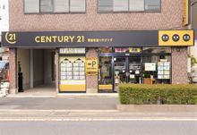 【店舗写真】センチュリー21(株)草加市民ハウジング草加西口店