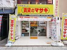 【店舗写真】賃貸のマサキ近鉄奈良駅前店正木商事(株)