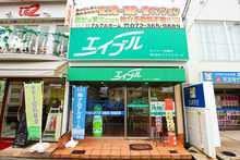 【店舗写真】エイブルネットワーク金剛店(株)アルアルホーム
