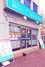 【店舗写真】(株)アンビション・ルームピア池袋店