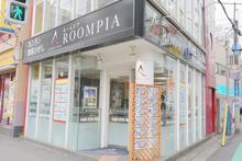 【店舗写真】(株)アンビション・ルームピア中目黒駅前店