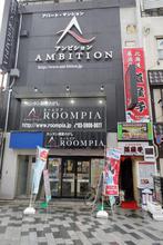 【店舗写真】(株)アンビション・ルームピア新宿店