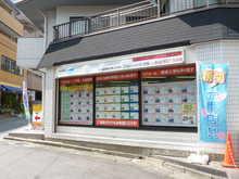 【店舗写真】(株)自在空間川崎支店