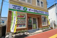 【店舗写真】イーグルハウス(株)鳥栖店
