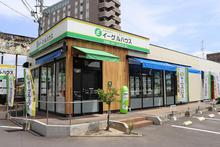 【店舗写真】イーグルハウス(株)日田店
