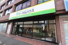 【店舗写真】イーグルハウス(株)二日市店