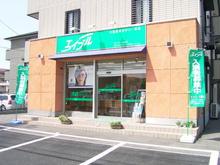 【店舗写真】エイブルネットワーク高知東店(電話受付→高知中央店)(株)ファースト・コラボレーション