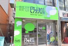 【店舗写真】ピタットハウス蒲生四丁目店(株)エイト