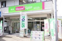 【店舗写真】ポラスの賃貸 Room'Spot武蔵浦和営業所(株)中央ビル管理