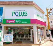 【店舗写真】ポラスの賃貸 Room'Spot草加新田営業所(株)中央ビル管理