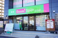 【店舗写真】ポラスの賃貸 Room'Spot南流山営業所(株)中央ビル管理