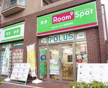 【店舗写真】ポラスの賃貸 Room'Spot与野営業所(株)中央ビル管理