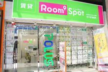 【店舗写真】ポラスの賃貸 Room'Spot北千住営業所(株)中央ビル管理