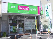 【店舗写真】ポラスの賃貸 Room'Spot竹ノ塚営業所(株)中央ビル管理