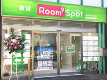 【店舗写真】ポラスの賃貸 Room'Spot西新井営業所(株)中央ビル管理
