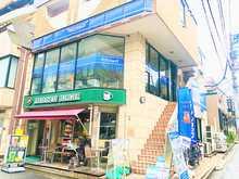 【店舗写真】アパマンショップ下北沢店(株)アップル東京