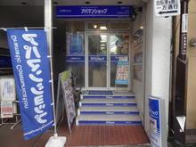 【店舗写真】アパマンショップ下高井戸店(株)アップル東京