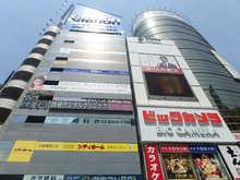 【店舗写真】アパマンショップ渋谷駅前店(株)アップル東京